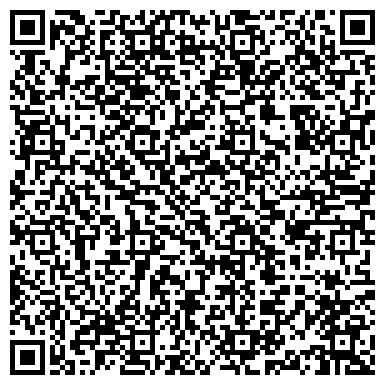QR-код с контактной информацией организации ГБОУ ЦЕНТР ОБРАЗОВАНИЯ № 825