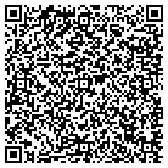 QR-код с контактной информацией организации ШКОЛА № 468