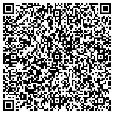 QR-код с контактной информацией организации Телец, ООО, торгово-производственная компания