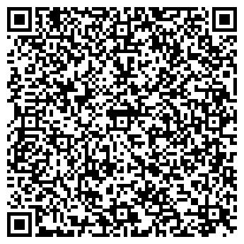 QR-код с контактной информацией организации Визард Дент