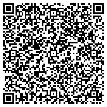 QR-код с контактной информацией организации ШКОЛА № 1208