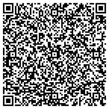 QR-код с контактной информацией организации ДЕТСКИЙ САД № 139