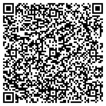 QR-код с контактной информацией организации ДЕТСКИЙ САД № 934