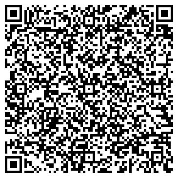 QR-код с контактной информацией организации ДЕТСКИЙ САД № 410