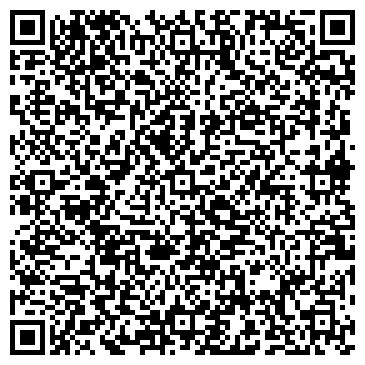 QR-код с контактной информацией организации ДЕТСКИЙ САД № 2407
