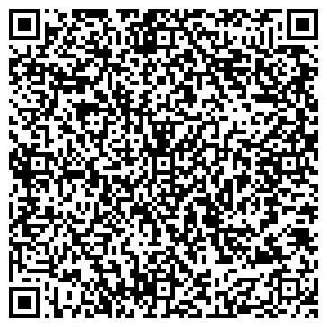 QR-код с контактной информацией организации ДЕТСКИЙ САД № 339