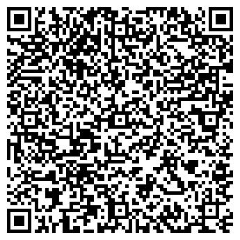 QR-код с контактной информацией организации Нотариус Эйсмонт А.С.