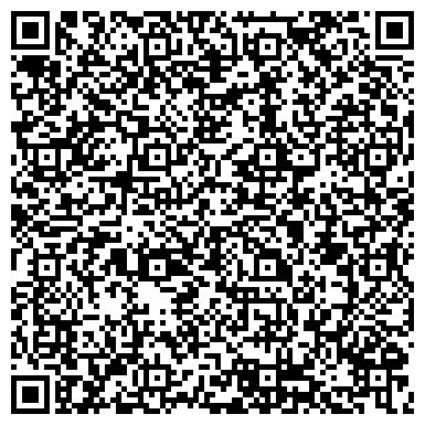 QR-код с контактной информацией организации ДЕТСКАЯ ГОРОДСКАЯ ПОЛИКЛИНИКА № 59
