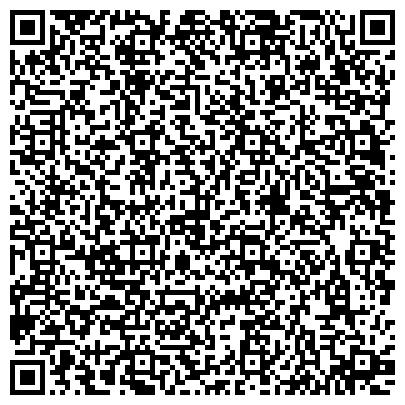 QR-код с контактной информацией организации ДЕТСКАЯ ГОРОДСКАЯ ПОЛИКЛИНИКА № 49