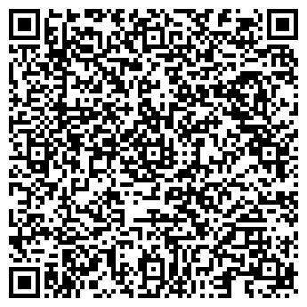 QR-код с контактной информацией организации КУХНИ ДРИАДА