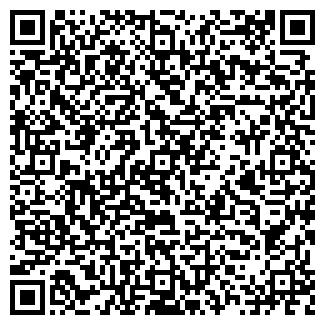 QR-код с контактной информацией организации Наш Мясной, сеть магазинов