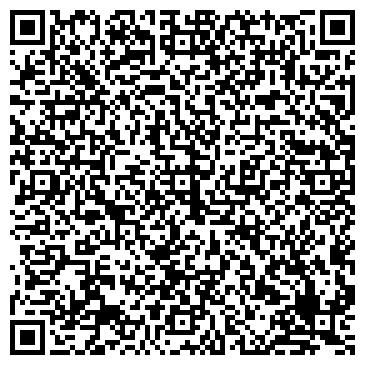 QR-код с контактной информацией организации ООО Комтехцентр