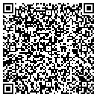 QR-код с контактной информацией организации ДИВАНЫ