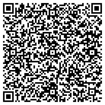 QR-код с контактной информацией организации МАЯК+