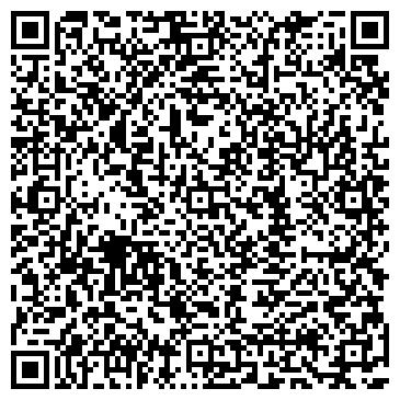QR-код с контактной информацией организации Лето!