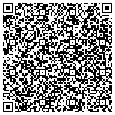 QR-код с контактной информацией организации ДОМ МОДЕЛЕЙ СПЕЦИАЛЬНОЙ И РАБОЧЕЙ ОДЕЖДЫ