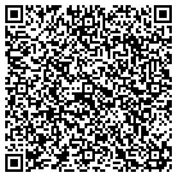 QR-код с контактной информацией организации СПОРТЛЭНД
