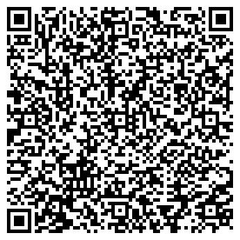 QR-код с контактной информацией организации СТАРЫЙ ДУБ
