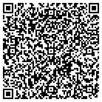 QR-код с контактной информацией организации ДОЛИНА