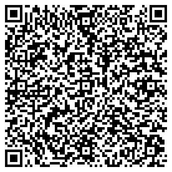 QR-код с контактной информацией организации ХАЛДЕЙ