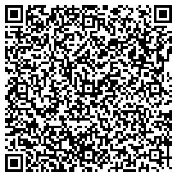 QR-код с контактной информацией организации Альфа Сервис