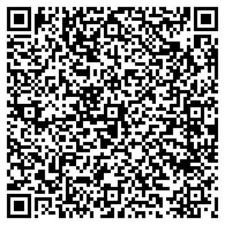QR-код с контактной информацией организации ХОМУТЫ