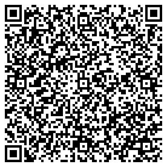 QR-код с контактной информацией организации КАПРИЧО