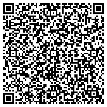 QR-код с контактной информацией организации МАРЛИТ