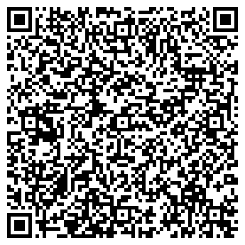 QR-код с контактной информацией организации НА ВОЛЖСКОМ
