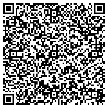 QR-код с контактной информацией организации DEL MAR