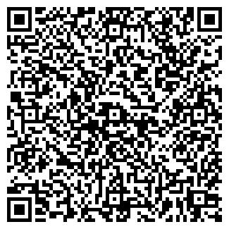 QR-код с контактной информацией организации VELLA
