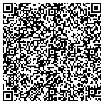 """QR-код с контактной информацией организации ООО """"КамаСпецТранс+"""""""