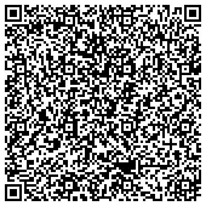 QR-код с контактной информацией организации ПОЛИГРАФИЧЕСКИЙ КОЛЛЕДЖ № 56