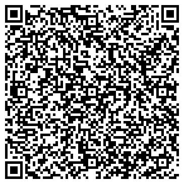"""QR-код с контактной информацией организации """"ЭЛААВ"""""""