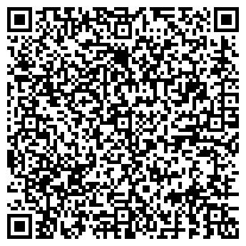 QR-код с контактной информацией организации PARADISE PIZZA