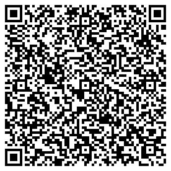 QR-код с контактной информацией организации ООО РЕМСПЕЦСЕРВИС-ЧН