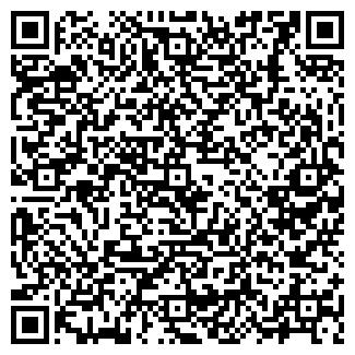 QR-код с контактной информацией организации РАДИОТЕХНИКА-1