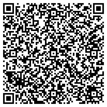 QR-код с контактной информацией организации ОДС № 3/2