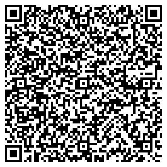 QR-код с контактной информацией организации ОДС № 3/1