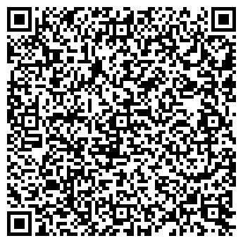 QR-код с контактной информацией организации ОДС № 20