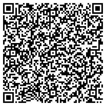 QR-код с контактной информацией организации ОДС - 311