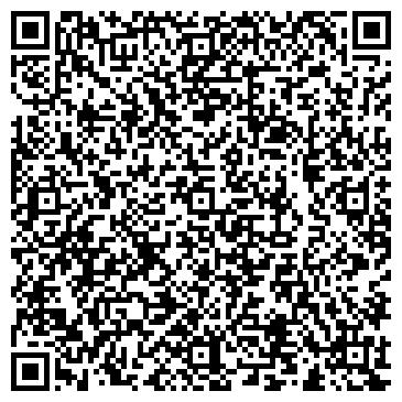 QR-код с контактной информацией организации Поршивец