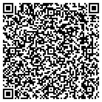 QR-код с контактной информацией организации Е1