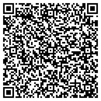 QR-код с контактной информацией организации GSM+