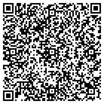 QR-код с контактной информацией организации ШКОЛА № 749