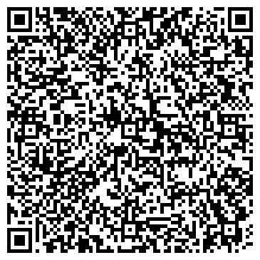 QR-код с контактной информацией организации ПОСОЛЬСТВО РЕСПУБЛИКИ СЬЕРРА-ЛЕОНЕ