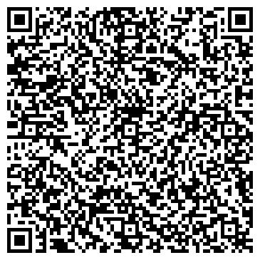 QR-код с контактной информацией организации ИП Пост сервис