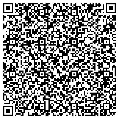 QR-код с контактной информацией организации ОАО Брянское землеустроительное проектно-изыскательское предприятие