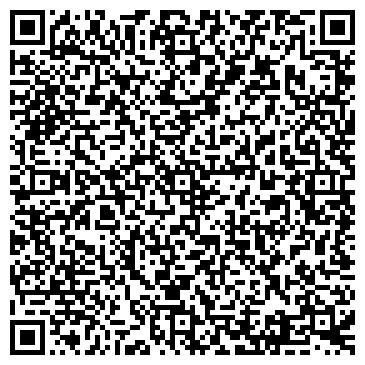 """QR-код с контактной информацией организации УЦ """"Комп Лэнг"""""""