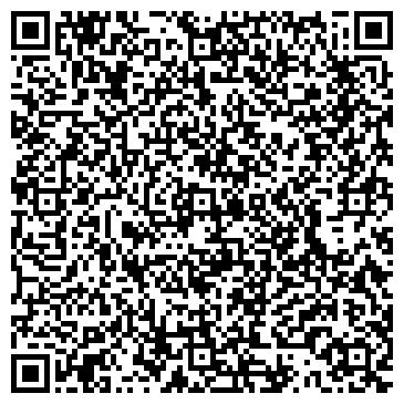 QR-код с контактной информацией организации ООО Западно-Уральская Буровая Компания